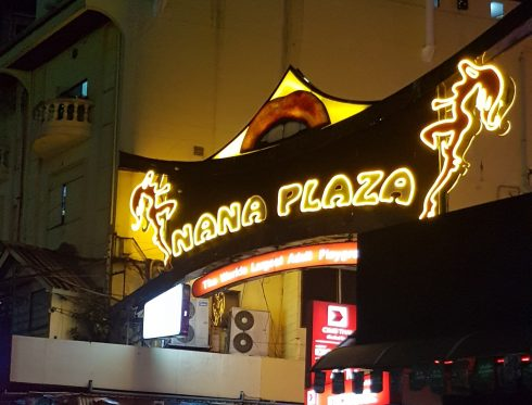 Nana Plaza sign